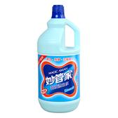【妙管家】超強漂白水 2000g