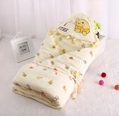 新生兒包被春秋季純棉初生嬰兒抱被夏季薄款被子包巾抱毯嬰童用品