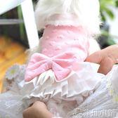 寵物服裝 KZ 延續高定裙擺的棉裙 寵物狗狗衣服秋冬季款貴賓泰迪貓咪服裝   非凡小鋪