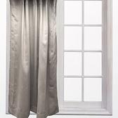 素色壓紋防蟎抗菌防焰落地窗簾270x230cm 波紋駝