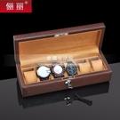 俪丽全新PU手表盒羊皮纹皮质手表收纳盒手表收藏盒腕表盒6表带锁LG-688965