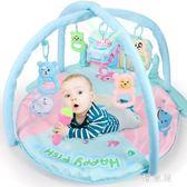 嬰兒健身架器腳踏鋼琴0-3-6-12個月0-1歲新生兒玩具益智男孩女孩 QG6026『優童屋』