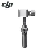 【DJI】OSMO Mobile 2 手機雲台穩定器