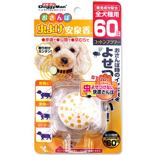 【寵物王國】日本DoggyMan-犬用驅蟲項圈 可用60日維持