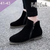 大尺碼女鞋-凱莉密碼-秋冬素面真皮磨砂平底小短靴1.5cm(41-43)【AP999-6】