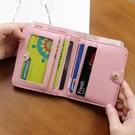 短皮夾 機車韓版女士小錢包女短款小清新薄款簡約學生折疊女式錢夾  瑪麗蘇
