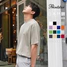 日本品牌 Printstar 親膚頂級柔棉素T 5.6 oz【PS00085】情侶T