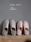 日式家居拖鞋女室內春秋冬季情侶地板居家防滑家用辦公室棉拖鞋男 交換禮物
