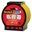 《享亮商城》2048Y 黃色 48mm強力防水布膠帶 3M