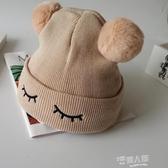 新款兒童針織帽可愛男女寶寶兩個球球帽子秋冬季保暖小孩套頭帽子 9號潮人館