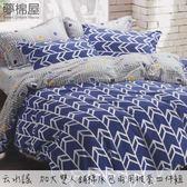 夢棉屋-活性印染加大雙人鋪棉床包兩用被套四件組-云水謠