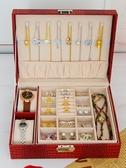 首飾盒帶鎖手表盒戒指袖扣手鐲飾品項鏈收納盒雙層帶表枕公主歐式 麻吉好貨