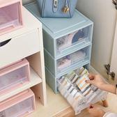 25x32x12cm家居桌台面10/15格疊加透明抽屜塑料雜物收納整理盒箱【寶貝開學季】