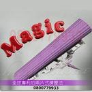 寶媽咪123魔術拖把專用進口紫色替換棉(...