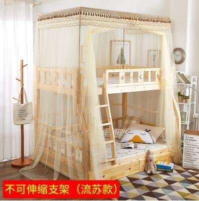 子母床上下舖學生蚊帳高低雙層床連體一體落地蚊帳1.2m1.5米[米黃]