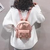 網紅雙肩包小包女2021年新款小揹包百搭時尚迷你小書包ins超火潮 【母親節特惠】
