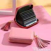 名片包真皮卡包女式卡夾大容量證件銀行信用卡套薄小巧多卡位卡片零錢包 聖誕節