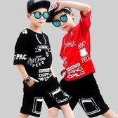2018夏季韓版寬鬆透氣時尚百搭男童短袖運動套裝 js632『科炫3C』