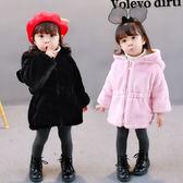 女寶寶冬裝外套新款韓版女童仿皮草3歲嬰兒加厚中長款女孩毛毛衣 CY潮流站