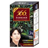 566護髮染髮劑3A自然亮黑【康是美】