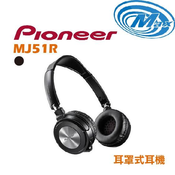 《麥士音響》 Pioneer先鋒 耳罩式耳機 MJ51R 4色