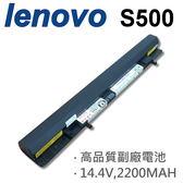 LENOVO S500 4芯 日系電芯 電池 L12S4A01 L12M4A01 S500 Flex 14ATAP Flex 15D