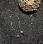 日韓閃鉆鋯石透明魚線簡約925銀隱形項鍊鎖骨鍊頸鍊女