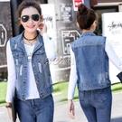 春夏季新款破洞牛仔馬甲女學生韓版小外套坎肩無袖背心女外穿