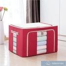 收納箱 大號儲物鋼架箱打包裝衣服棉被袋子折疊布藝整理箱