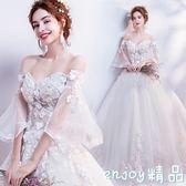【618好康又一發】空氣感喇叭袖新娘長袖婚紗禮服