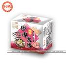 【台糖安心豚】豚肉高湯(180毫升/盒) x2盒