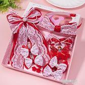 韓國兒童發夾發飾套裝可愛公主寶寶發箍蝴蝶結女童頭繩頭飾飾品  凱斯盾數位3c