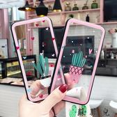 透明玻璃蘋果手機殼