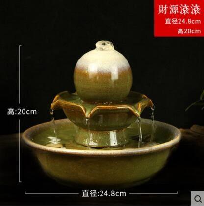 陶瓷流水客廳擺件創意家居飾品工藝禮品結婚禮物風水輪歐式加濕器(主圖款)