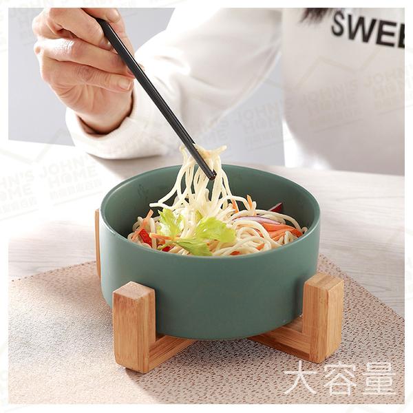 北歐風亞光陶瓷木架沙拉碗 帶托架隔熱骨瓷泡麵碗 水果碗 木架碗 陶瓷碗【BE0504】《約翰家庭百貨