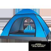 帳篷戶外3-4人全自動家庭加厚防雨雙人2單人露營野營野外二室一廳   泡芙女孩Igo