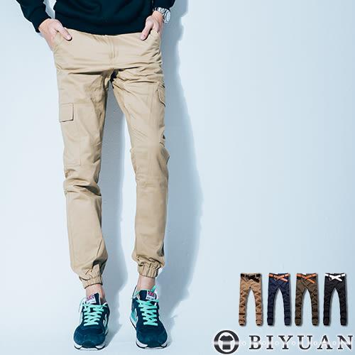 Jogger 慢跑褲【T88859】OBI YUAN韓版雙側口袋束口/縮口休閒褲/工作褲共4色