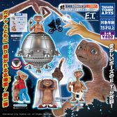 全套4款【日本正版】E.T.外星人 公仔 P2 扭蛋 轉蛋 E.T.名場景收藏 TAKARA TOMY - 890000