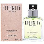 Calvin Klein CK ETERNITY 永恆 男性淡香水 TESTER 100ML【JC Beauty】