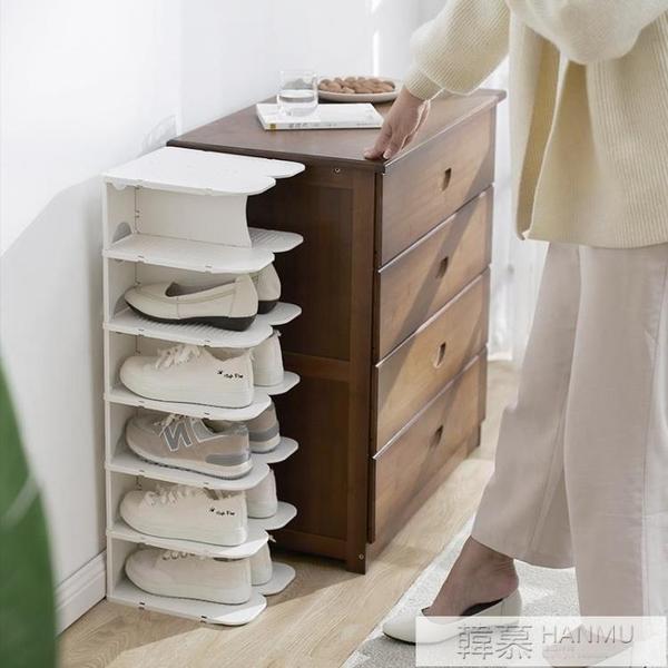 多層鞋架多功能簡易鞋子置物架 簡約宿舍省空間鞋櫃鞋架子  女神購物節 YTL