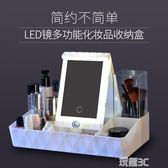 化妝鏡 鏡子化妝鏡帶燈折疊便捷隨身LED化妝鏡宿舍桌面台式鏡子梳妝鏡JD 玩趣3C