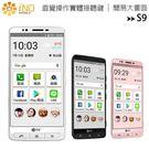 iNO S9 銀髮旗艦智慧型5.5吋四核心手機(2GB/32GB)◆送專屬精美皮套