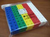 【台灣製USL遊思樂】多向連接方塊(2cm,5色,200pcs)-正方形 /  袋