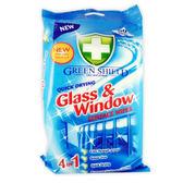 英國製造 綠盾牌(GS)玻璃/窗戶 專用清潔- 特大紙巾
