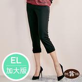 【岱妮蠶絲】造型褲腳蠶絲七分褲(素色黑)EL加大尺碼