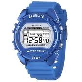 捷卡 JAGA 電子錶 防水手錶 冷光照明 學生錶 兒童手錶 男童 男錶 M175-E 藍