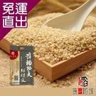 第一稻場. 舞稻功夫-鮮糙米2kg/ 包,共兩包 EE0190021【免運直出】