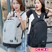 旅行包 INS書包女韓版高中超火的雙肩包背包男電腦大容量出差旅游旅行包 源治良品