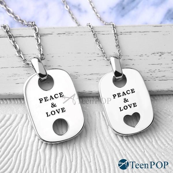 情侶項鍊 對鍊 ATeenPOP 925純銀項鍊 相愛此生 送刻字 單個價格 情人節禮物