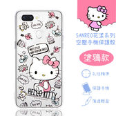 【Hello Kitty】OPPO R15 花漾系列 氣墊空壓 手機殼(塗鴉)